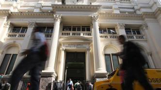 reservas-del-banco-central-2287179w620